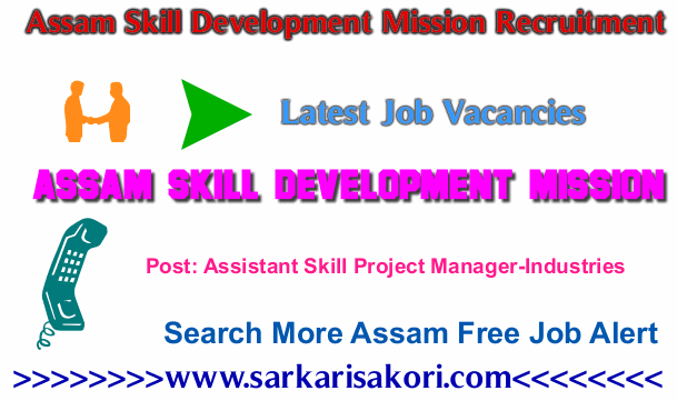 Assam Skill Development Mission Recruitment 2017 Assistant Skill Project Manager-  Industries