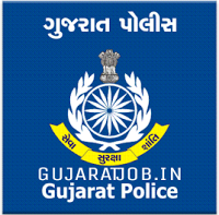 Gujarat Police Bharti Recruitment 2017-18