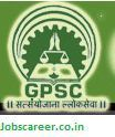 Goa PSC Recruitment of Veterinary Officer, Medical Officer and various vacancies for 39 posts Last Date 21 January 2017