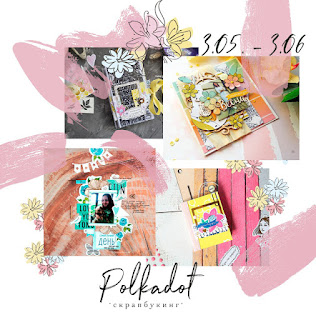 https://polkadot-su.blogspot.com.by/2018/05/3.html