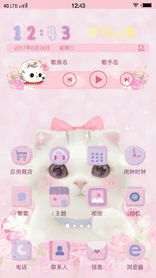 Cute Pink Cat Theme itz For Vivo