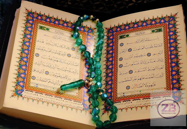 Holy Quran In The Voice Of Abdul Aziz Abo Free Download Listen Online