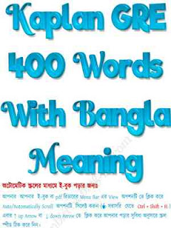 Kaplan GRE 400 Words With Bangla Meaning