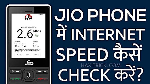 Jio Phone Me Internet Speed Check Kaise Kare