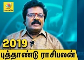 2019 Palan | New Year Tamil Astrology Predicitions