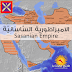 الامبراطورية الساسانية