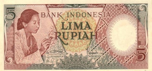 5 rupiah 1959 depan