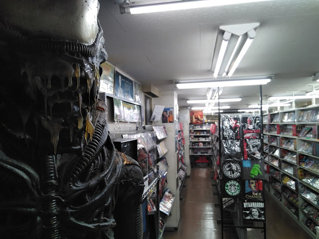 Video Market (ビデオマーケット), una pequeña tienda de los horrores en Tokio