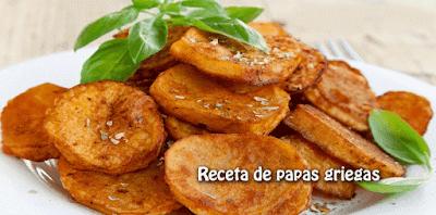 Receta de papas griegas✅Sencilla receta de papas griegas, su sabor es perfecto y el aroma que le da el orégano es más que increíble. ¡Tienen que probarlas!