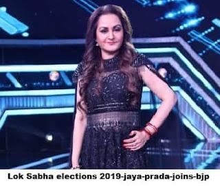 Jaya Prada joins BJP, jaya-prada-joins-bjp-praises-pm-modi-lok-sabha-elections-2019, jaya prada date of birth, jaya prada photo, jaya prada family photo,