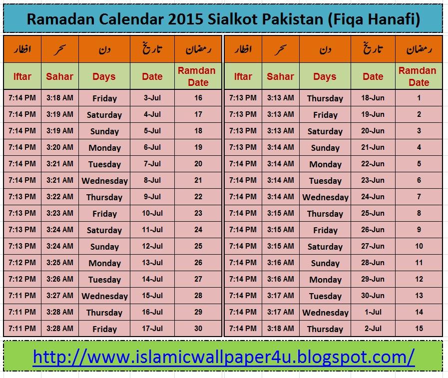 Ramadan calendar 2013 uae download