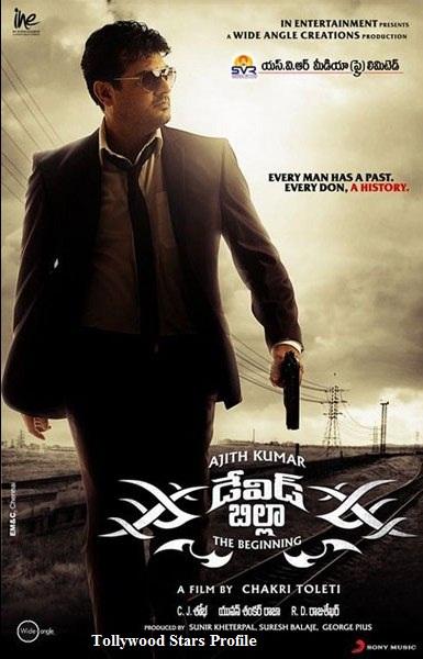 THALA AJITH RASIKAN: Ajith Billa 2 Movie is Coming Soon