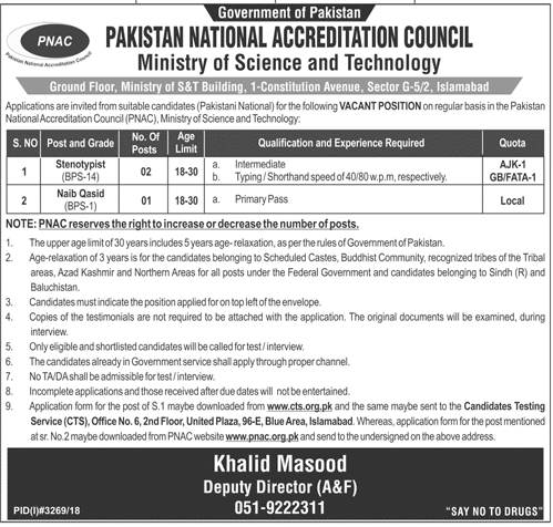 jobs in ministry of science & tenhnology,latest jobs in pakistsn national accerdiation council,pakistan engineering council jobs,bachelor of library and information sciences,pakistan atomic energy jobs 2019,jobs in pakistan 2019,pakstan atomic energy jobs,jobs in pakistan atomic energy,jobs in pakistan atomic energy 2019,pakistan atomic energy commissions jobs,technology