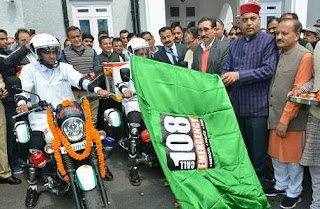 Himachal Pradesh launches bike ambulance service 108
