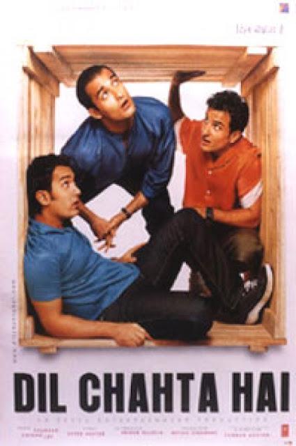 3g full movie 2013 hindi hd download