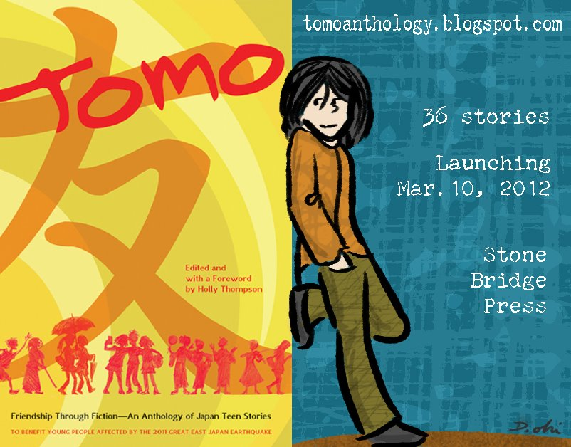 Happy Book Birthday to Tomo: Friendship Through Fiction - An