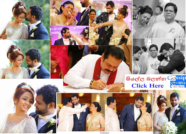 Bandula Gunawardane Son Wedding