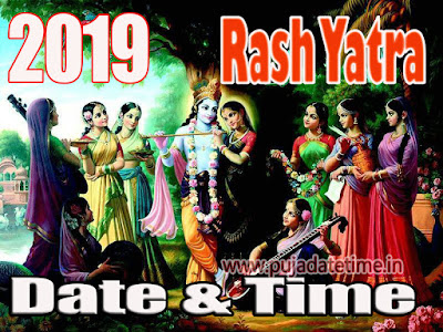 2019 Rasa Yatra date