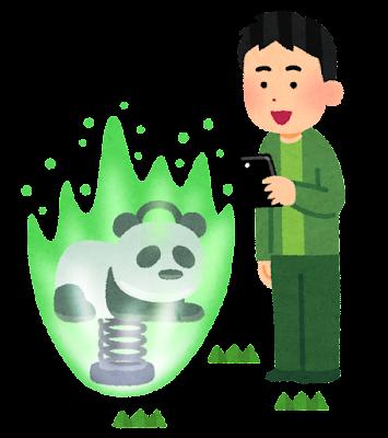 拡張現実ゲームのイラスト(緑)