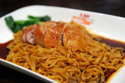 Spicy flat egg noodles with roasted chicken