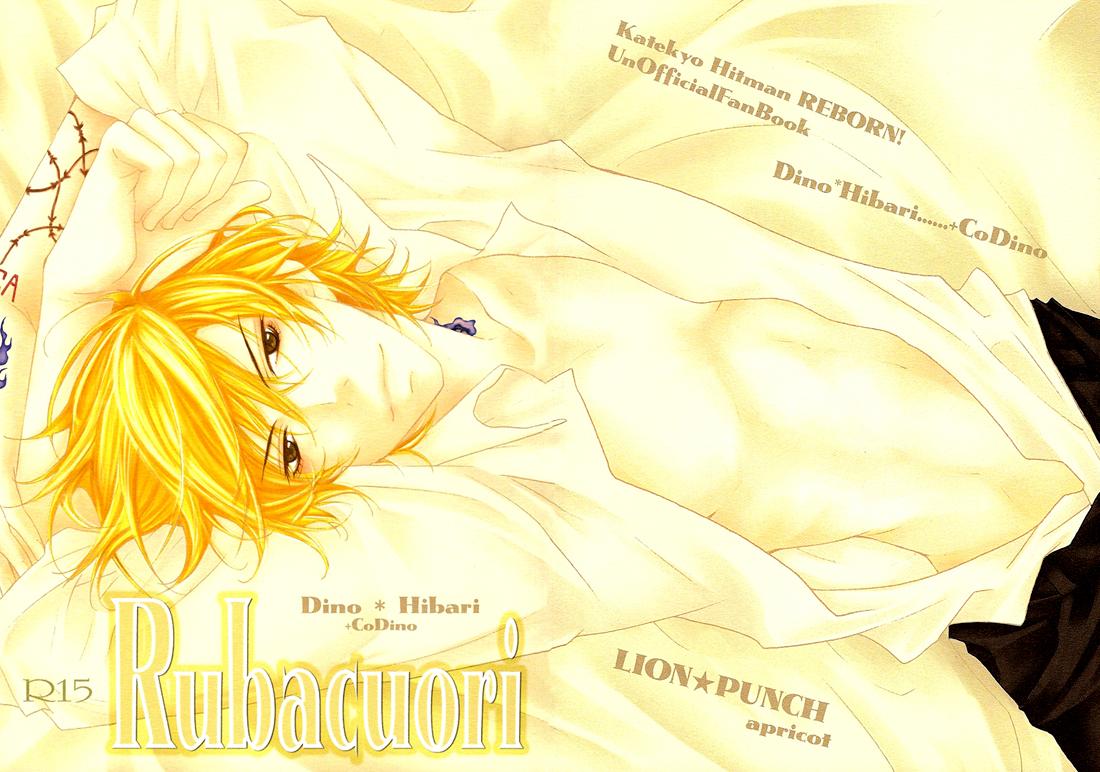 Hình ảnh _cover_ in KHR Doujinshi - Rubacuori