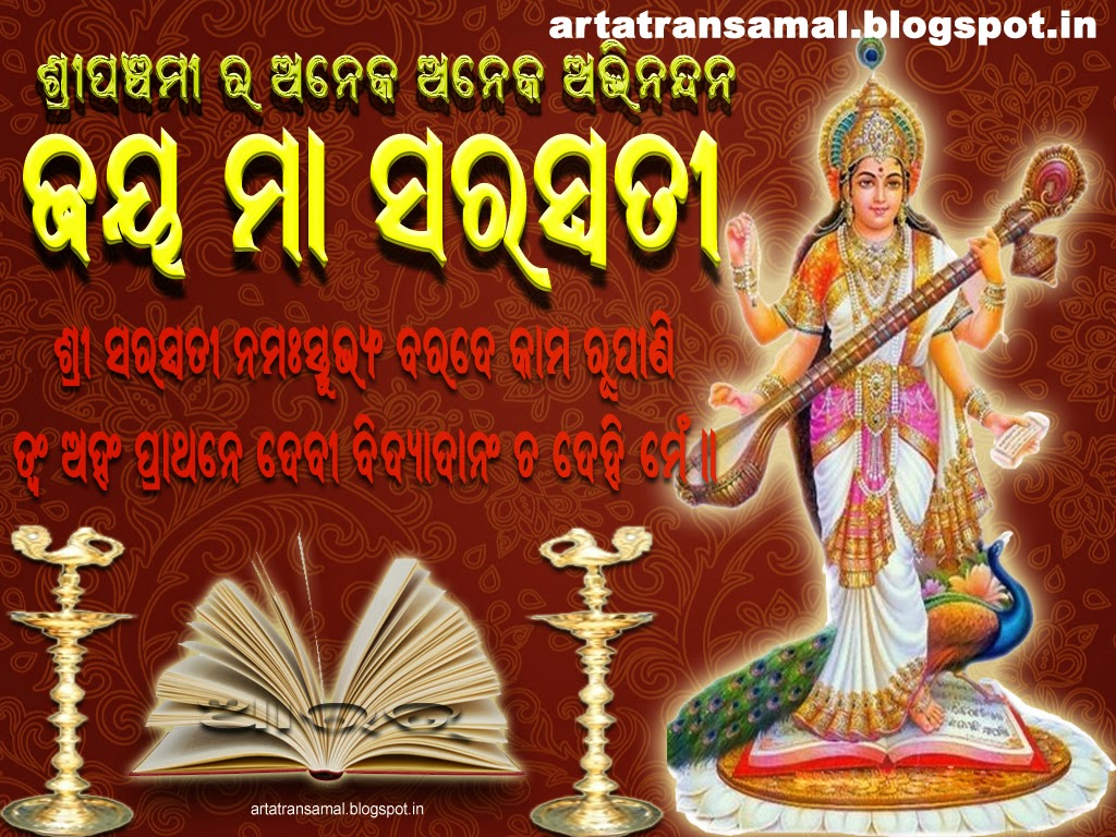 in oriya Common indian grocery items in english along with their oriya translations following is the list of cereals, pulses, vegetables, fruits, flours, spices and dry fruit names translated to oriya.