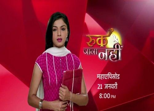 Humko Tumse Gaya Hai Pyar Kya Kare Serial Star Plus – Desenhos Para