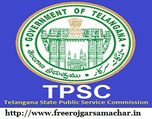 TSPSC Recruitment 2017