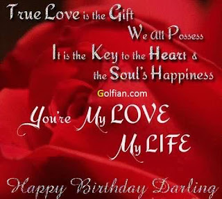 Sweet-images-for-happy-birthday-wishes-message-for-my-wife-11