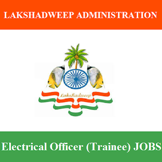 Lakshadweep Development Corporation Limited, LDCL, Lakshadweep Administration, freejobalert, Sarkari Naukri, LDCL Admit Card, Admit Card, ldcl logo