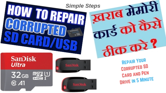 how to format sd card using cmd, unable to format sd card, memory card not showing, memory card repairing, how to repair corrupted pen drive in windows 7, how to repair corrupted sd card, repair sd card software, sandisk inbuilt solution
