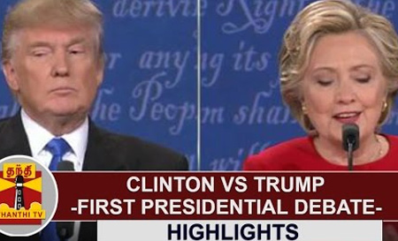 Highlights | Donald Trump vs Hillary Clinton – First Presidential Debate 2016