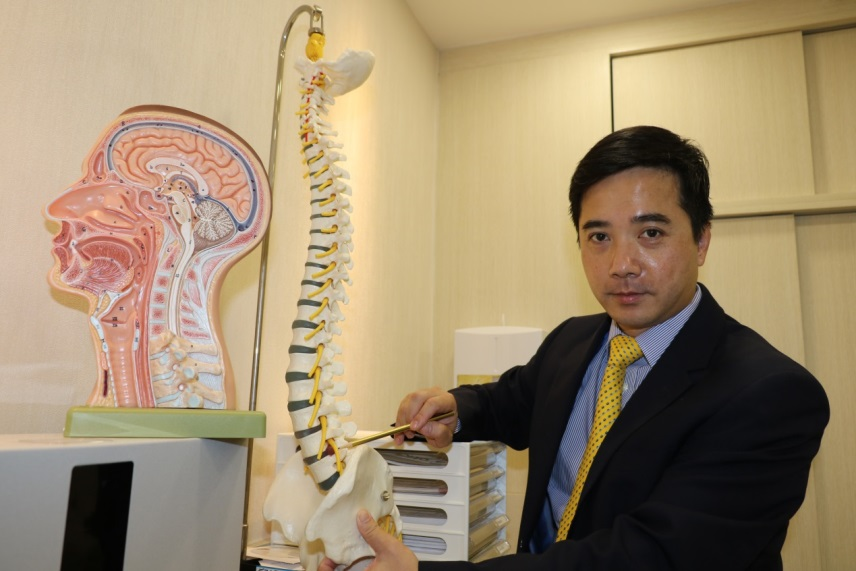 香港微創腦及脊椎神經外科手術中心