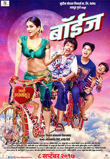 marathi movies download for pc hd