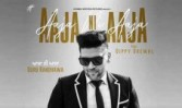 Guru Randhawa new single punjabi song Aaja Ni Aaja Best Punjabi single Mar Gaye Oye Loko 2018 week