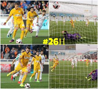 Συντριπτική η υπεροχή του ΑΠΟΕΛ στην Α' φάση   Στατιστική #26ης αγωνιστικής