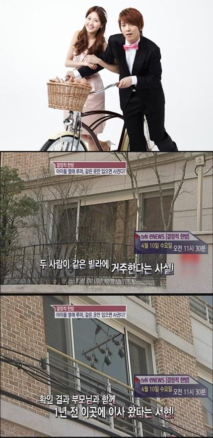Kyuhyun seohyun yong hwa dating