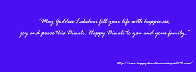 Happy Diwali 2016 FB Cover