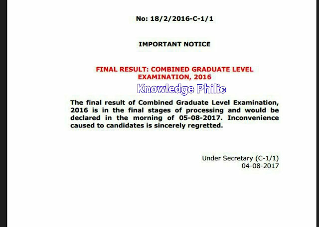 SSC CGl 2016 Final result will out 05 August in morning
