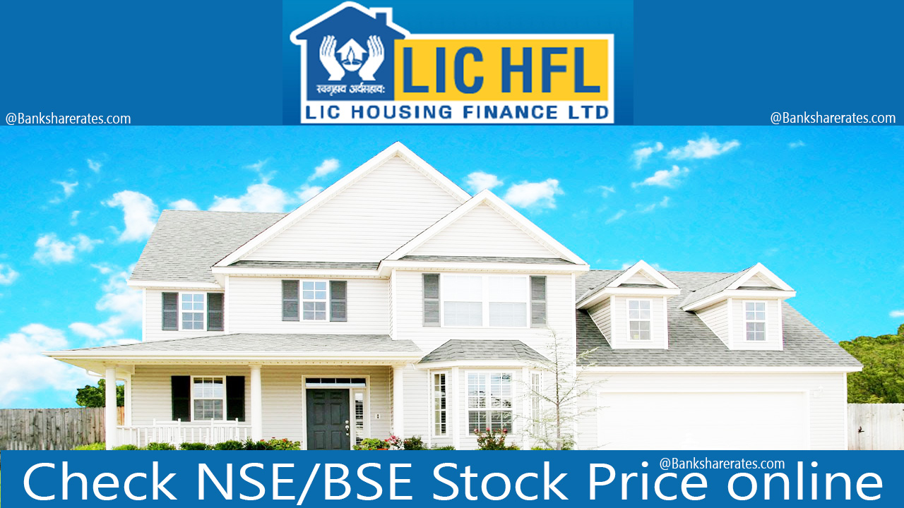 LIC Housing Finance July 2017 - Check Share Price BSE/NSE Stock