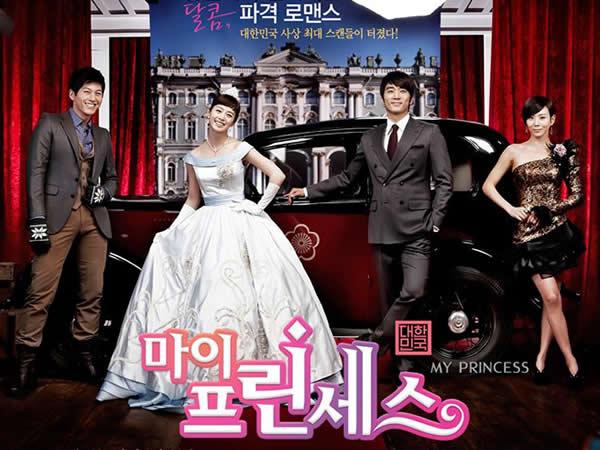 2011年韓劇 我的公主線上看