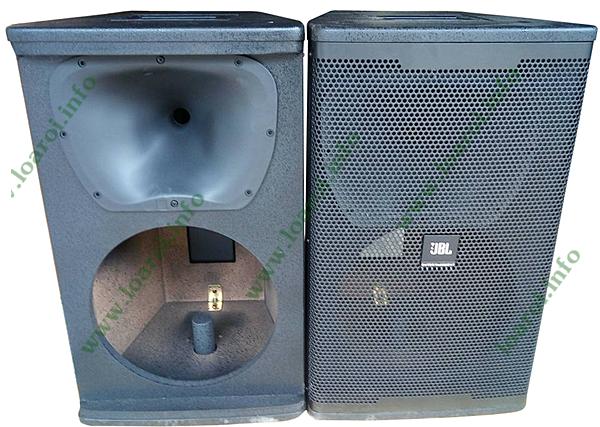 thùng loa kp6012