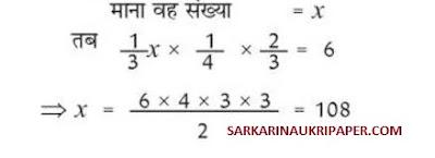MATH REASOSNING SOLUTIONS 3