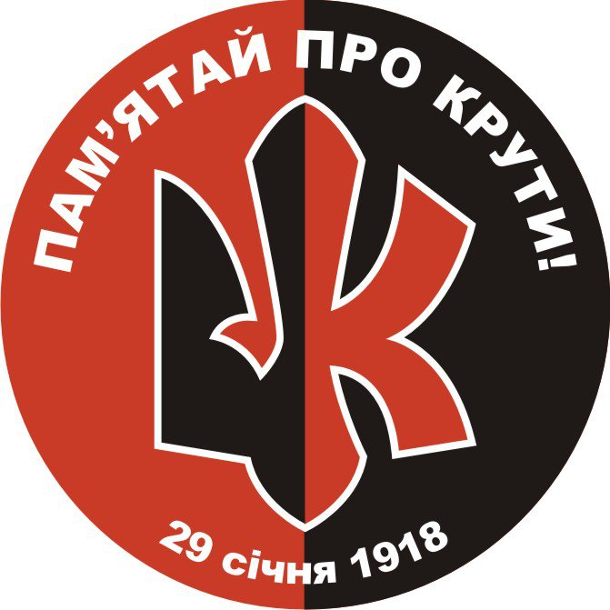 В Хмельницькому вшанують пам'ять юнаків, які у 1918 році віддали життя у бою під Крутами