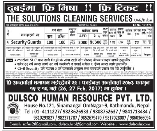 Free Visa Free Ticket Jobs in Dubai for Nepali, Salary Rs 58,300