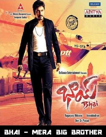 Bhai+%282013%29+Hindi+Dual+Audio+UNCUT+H