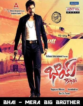 Poster Of Bhai In Dual Audio Hindi Telugu 300MB Compressed Small Size Pc Movie Free Download Only At worldfree4u.com