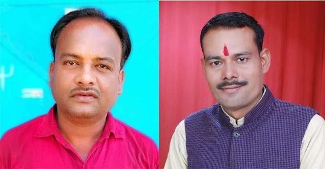 राजनीति इन दिनो: भाजपा कोलारस में मंडल अध्यक्ष को लेकर घामासान,टांग खिचाई शुरू | kolaras News