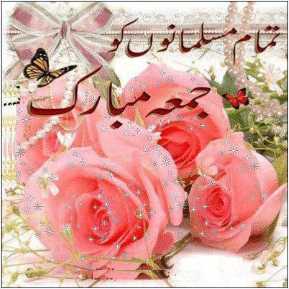 `Jumma Mubarak Images With Flowers: {red,pink} Roses & Flowers ♣