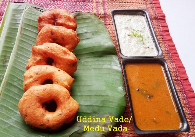 Medu Vada | Uddina Vada